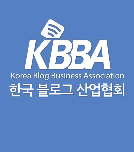 한국블로그산업협회