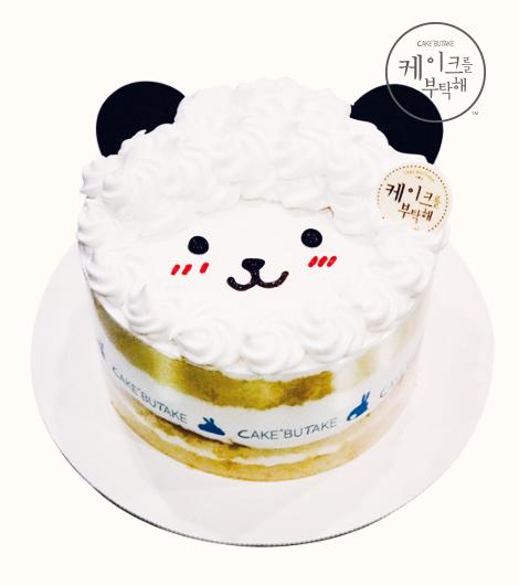 케이크를 부탁해