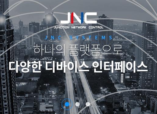 JNC_SYSTEM